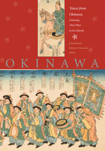 Voices from Okinawa cover