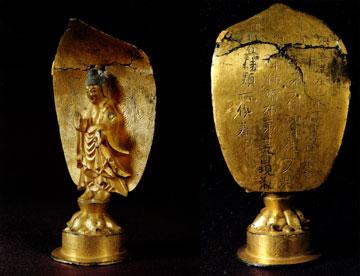 Standing Buddha (obverse and reverse). 539 CE. Koguryo, Korea.