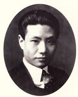 Ko Yu-Seop (1905-1944)
