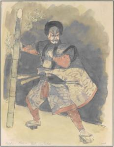 Kabuki watercolor drawing by A.C. Scott (Courtesy of Martha Johnson)