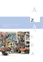Azalea 5, cover image