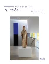 AAA 62 cover