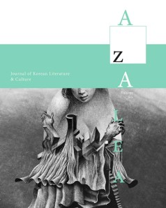 Azalea cover vol. 6