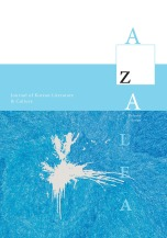 Azalea7_cover_blog