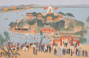 Li Keran (China, 1907–89), Model Workers and Peasants Visiting Beihai Park, New Year Picture, 1951. Courtesy of the National Art Museum of China.