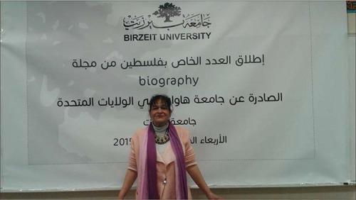 At the Birzeit University launch, Sonia Nimr (photo courtesy of the author).