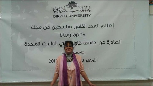 At the Birzeit University launch, Sonia Nimr (photo courtesy of the author).
