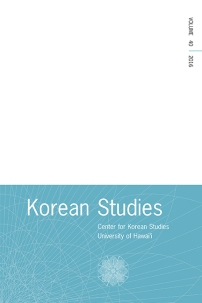 Korean Studies Vol 40 cover