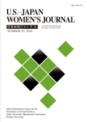 us japan women's journal