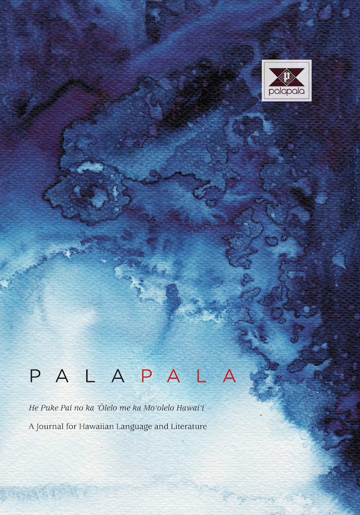 "Interview: Palapala Editor Jeffrey ""Kapali"" Lyon – UH Press"