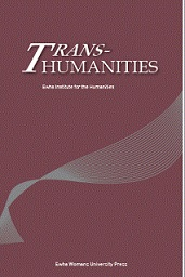 cover trans humanities