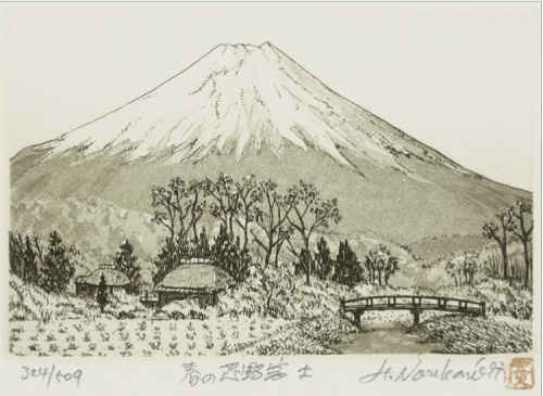"""Mount Fuji in the Spring."" Norikane Hiroto. Etching, 1997."